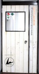 覚王山マイホームのドアの写真